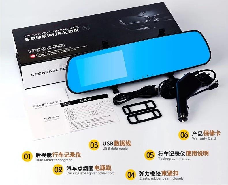 Rear View Mirror Vehicle Traveling Data Recorder