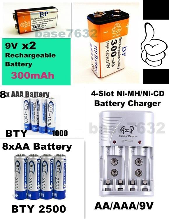 Rechargeable Battery Charger Set+8x AAA(BTY1000)+8x AA(BTY2500)+2x 9V