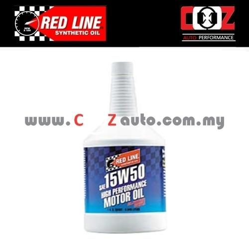 RED LINE REDLINE 15W50 Fully Synthetic Engine / Motor Oil (1 BOTTLE)