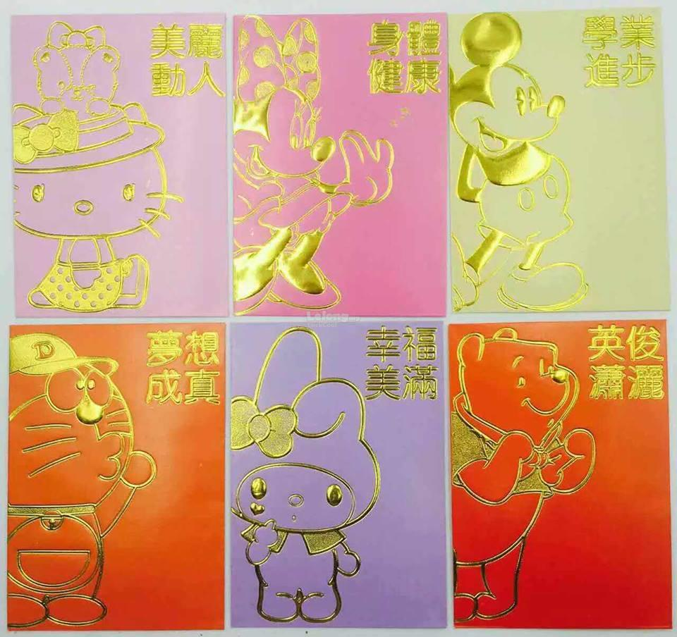 Red Packet Chinese New Year Cute Ang Pow 6pcs