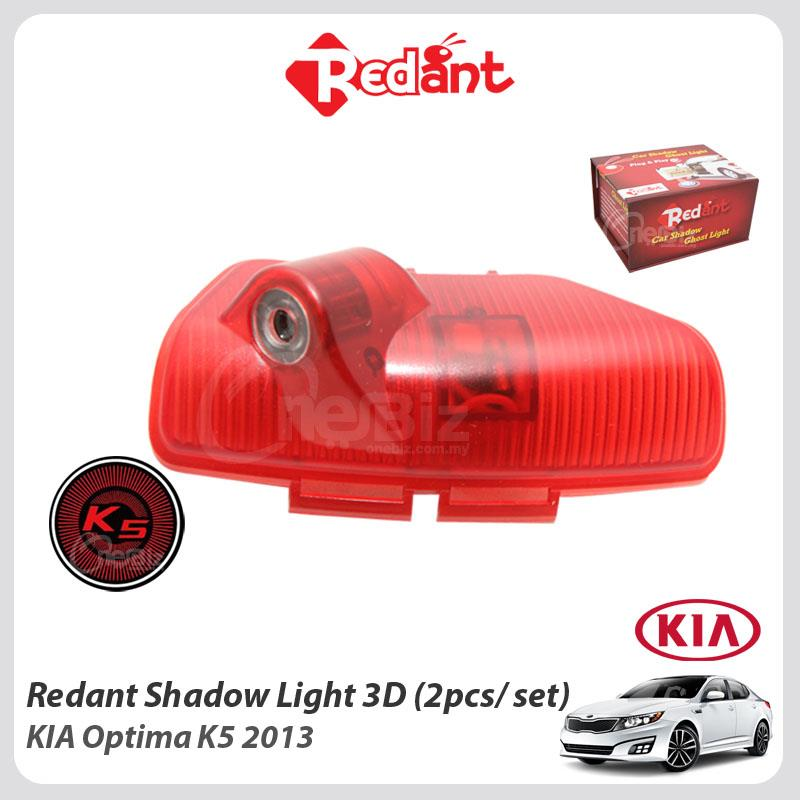 Redant Shadow Light 3D For KIA Optima K5 2013 (2pcs/Set)