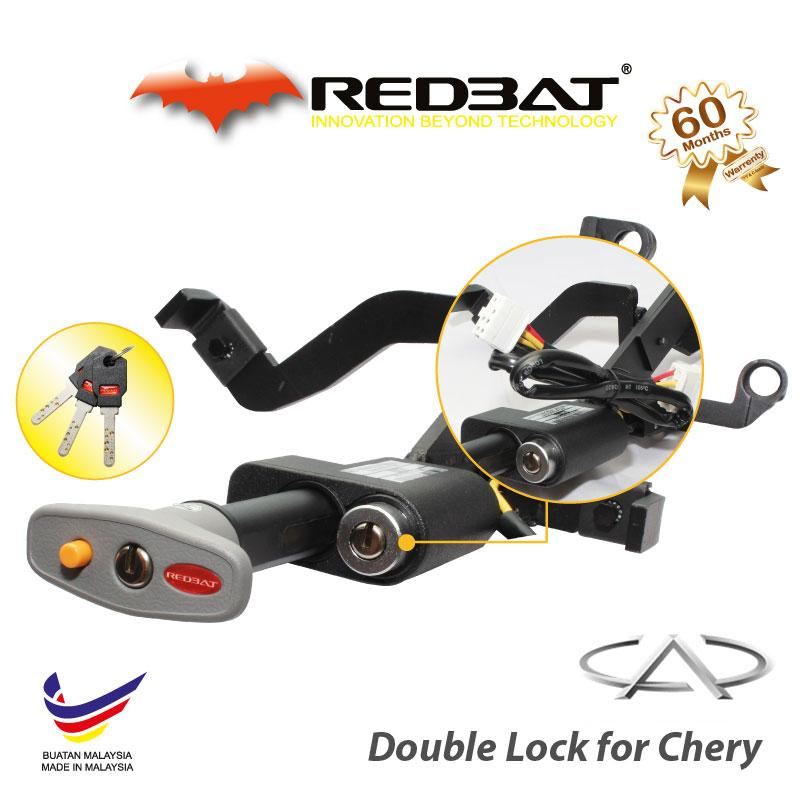 Redbat Double Lock For Chery
