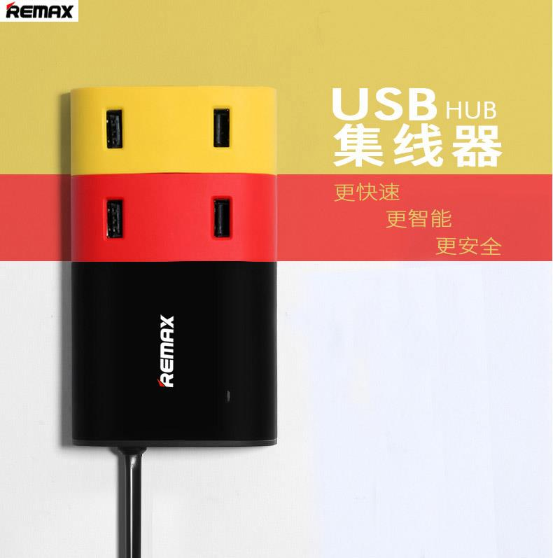 Image result for remax 4 usb hub