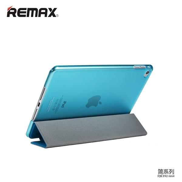 REMAX JANE Series Smart Case iPad Mini 2 3 White