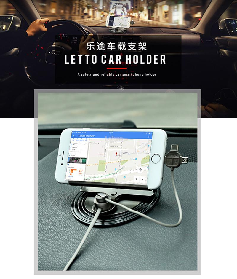 Remax LETTO Car Holder 3 in 1 Magnetic Cable Lightning Micro Type C