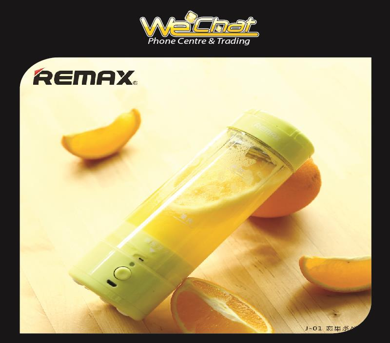 REMAX Rechargeable Electric Fruit Juicer Cup