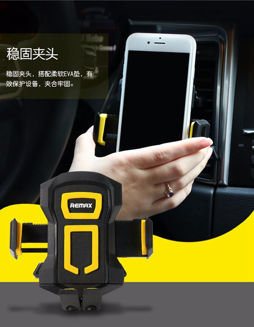 REMAX RM-C14 Car Phone Holder 360 degree Non-Slip ABS + EVA Phone Brac