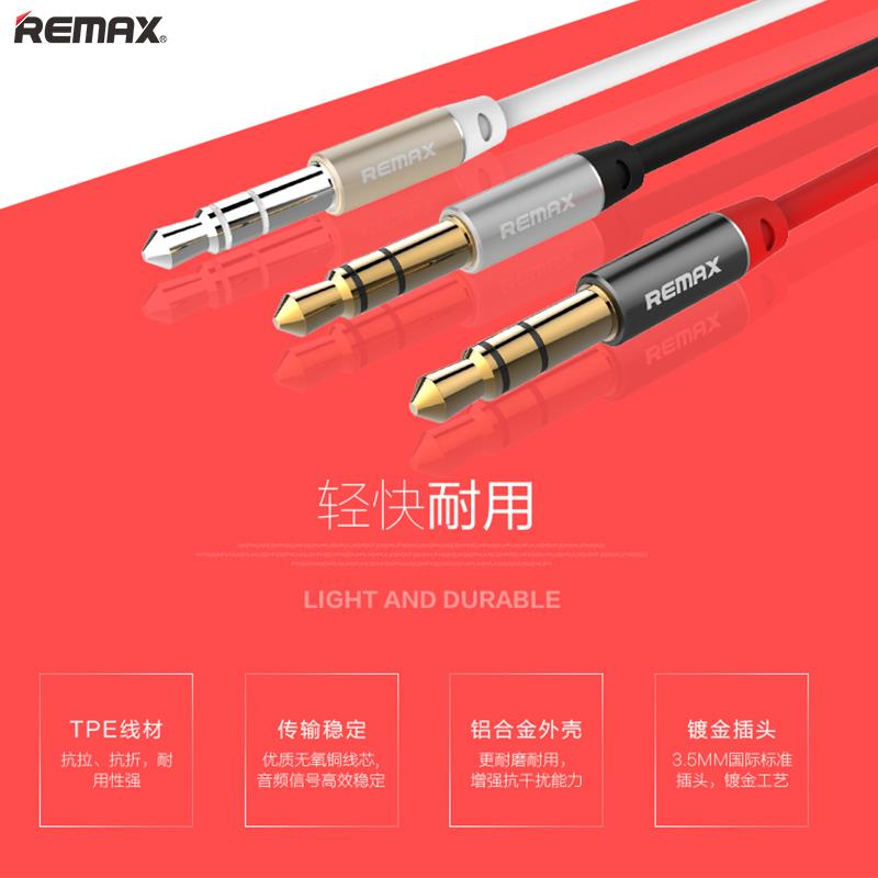 REMAX RM-L100 3.5MM AUX Audio Cable