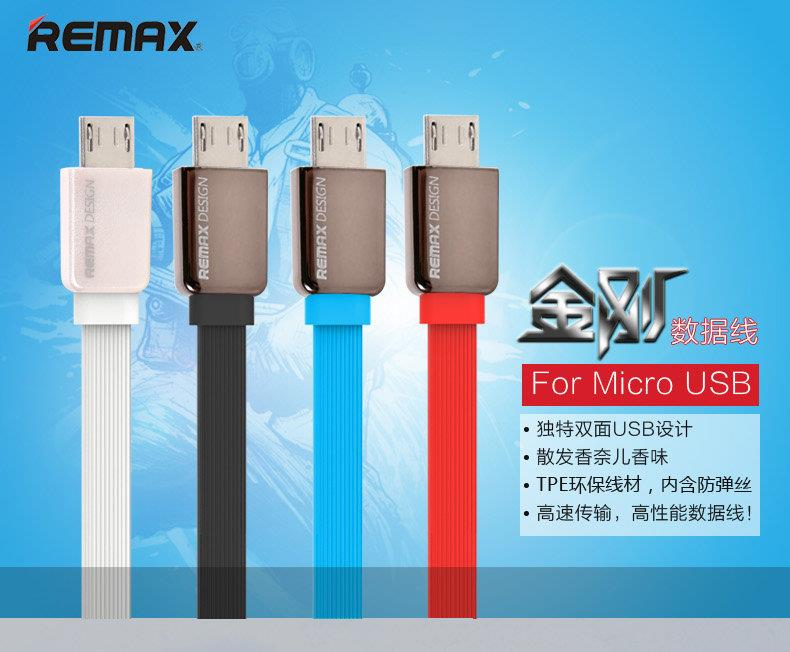 Remax Safe & Speed Data Cable 1000mm for Android Mobile Device