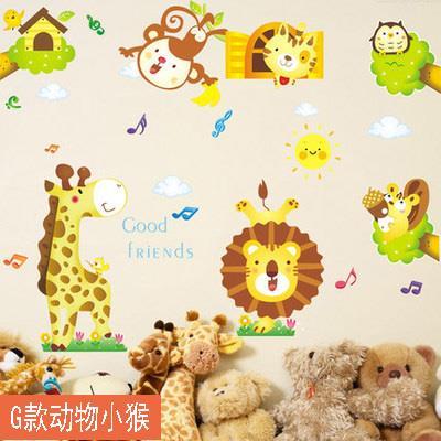 Removable Wall/Glass Sticker Bedroom Nursery (Animals Friends)