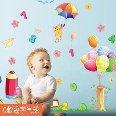 Removable Wall/Glass Sticker Bedroom Nursery (Numbers Balloon)