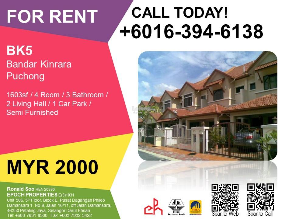 For Rent: Bandar Kinrara BK5 Double Storey (Semi-Furnished) @ MYR2000