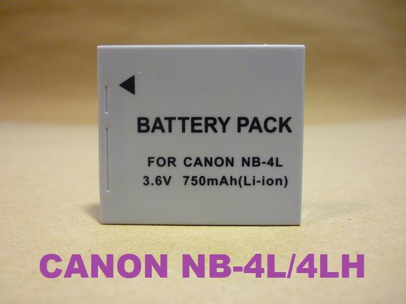 Replacement Battery for Canon NB-4L 4LH
