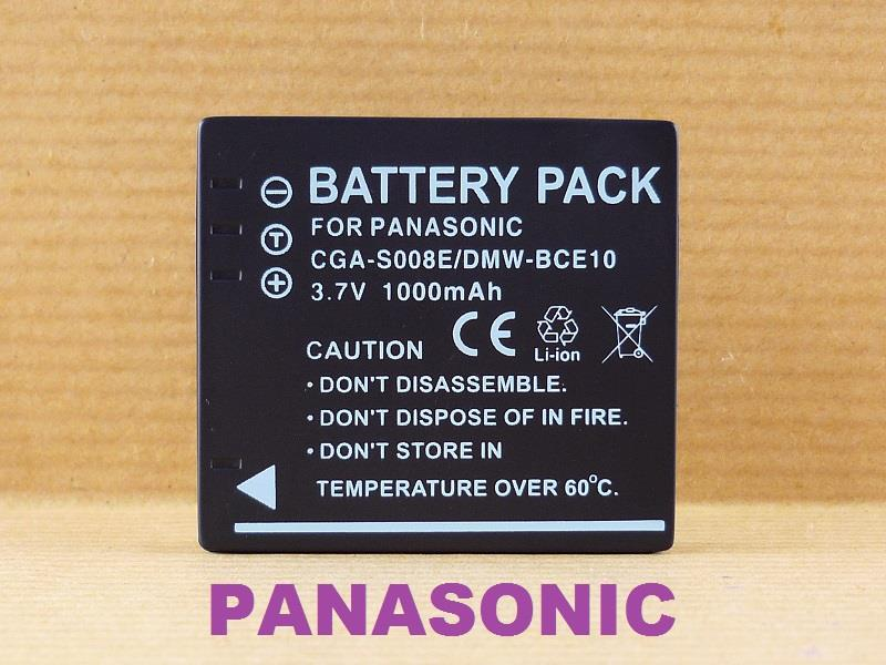 Replacement Battery for Panasonic CGA-S008E S008 DMW-BCE10