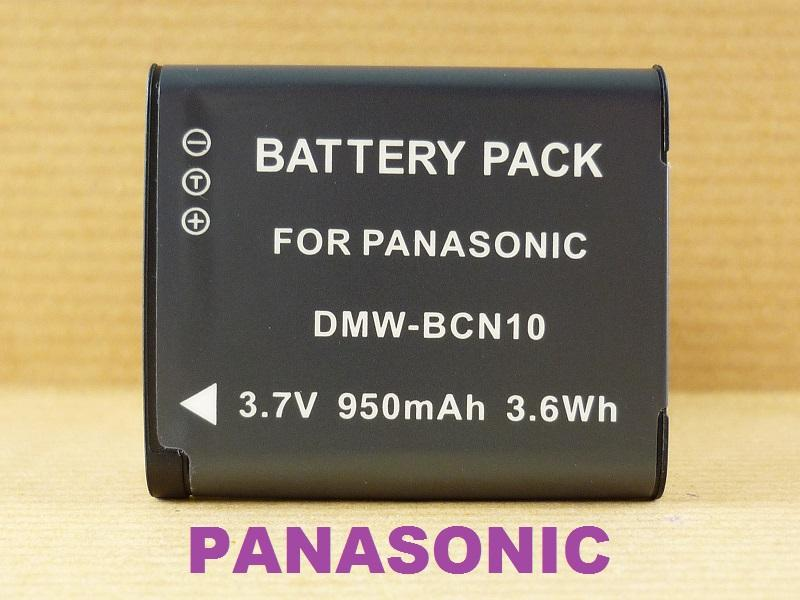 Replacement Battery for Panasonic DMW-BCN10