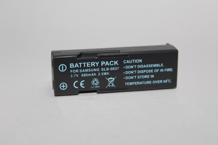 Replacement Battery for Samsung SLB-0637