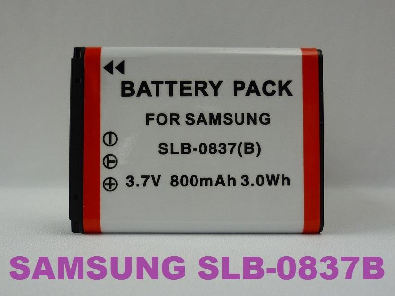 Replacement Battery for Samsung SLB-0837B