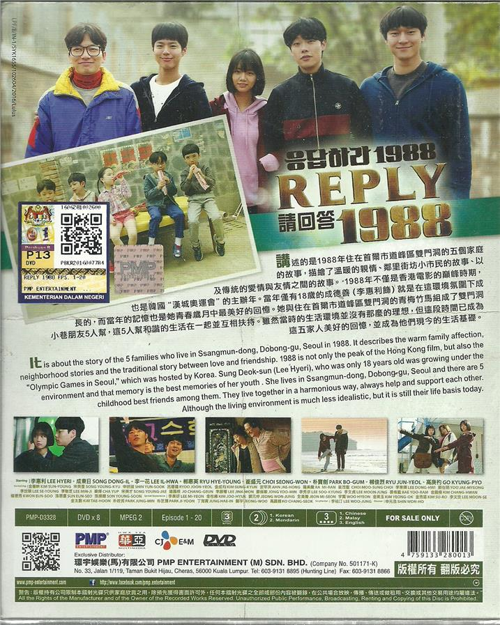 REPLY 1988 - KOREAN TV SERIES DVD BOX SET (1-20 EPIS)