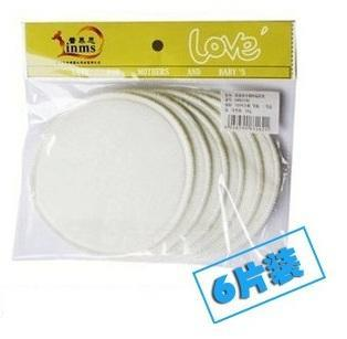 Reusable breast pad 1pack (6pcs)