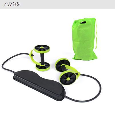Revoflex Xtreme Workout Kit Wheeled Fitness Resistance Exercises Rope