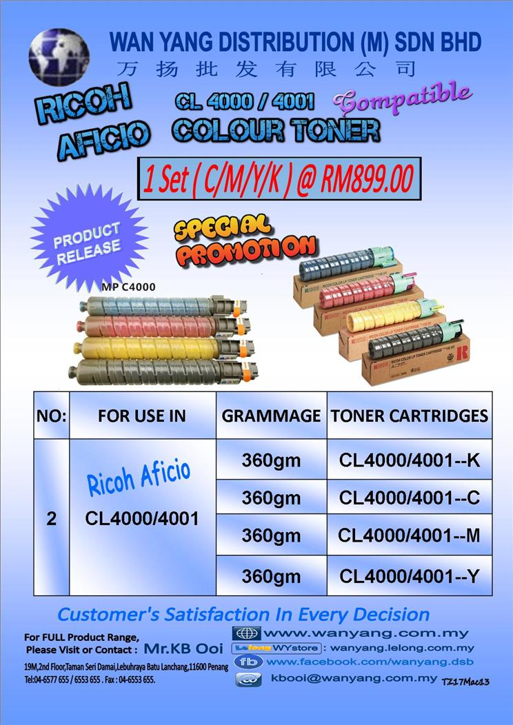 Ricoh Aficio CL4000/4001 Compatible Copier TONER CARTRIDGE