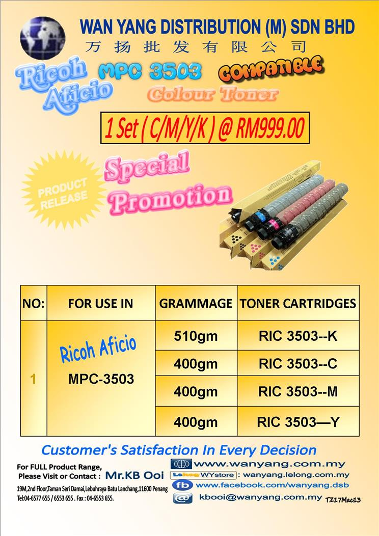 Ricoh Aficio MPC 3503 Compatible Copier TONER CARTRIDGE