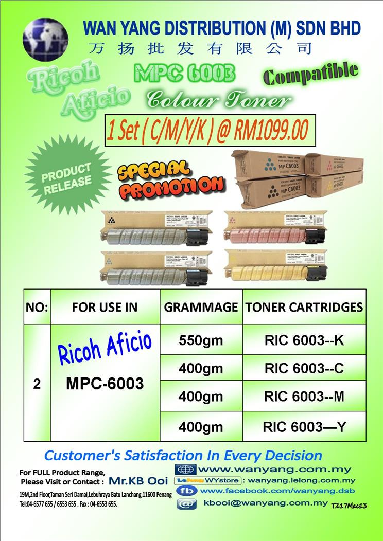 Ricoh Aficio MPC 6003 Compatible Copier TONER CARTRIDGE