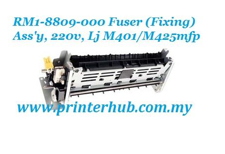 RM1-8809-000 Fuser (Fixing) Ass'y, 220V, LJ M401/M425mfp