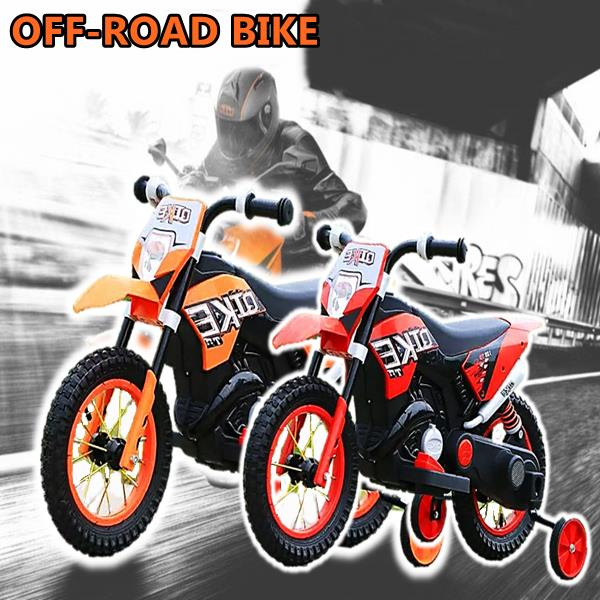 Off road bike (ETA: 10 Jan 2017)