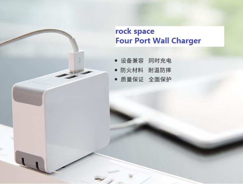 rock space Four Port Wall Charger
