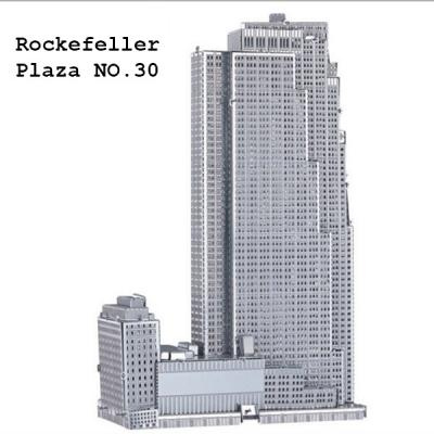 Rockefeller Plaza NO.30 3D Jigsaw DIY Metallic Nano Puzzle Model Kids