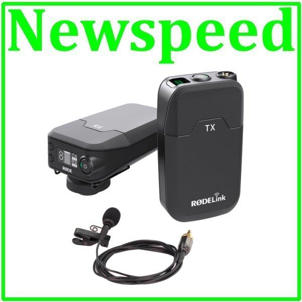 Rode RODELink Filmmaker Kit Wireless Microphone System