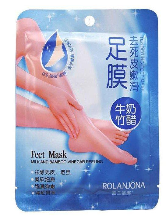 Rolanjona Crystal foot mask Exfoliating scrub mask Foot mask