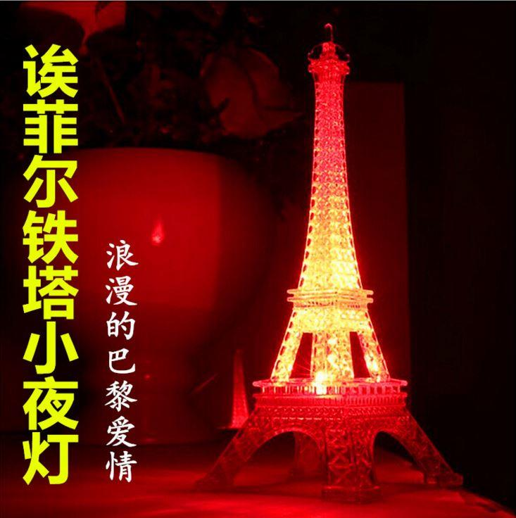Romantic Acrylic Eiffel Tower 7 Color Lamp (S)