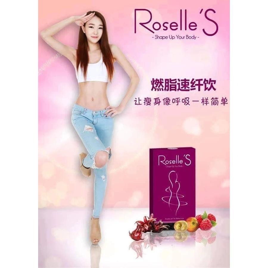 Roselle'S - Roselle with mix Berries Juice 30's