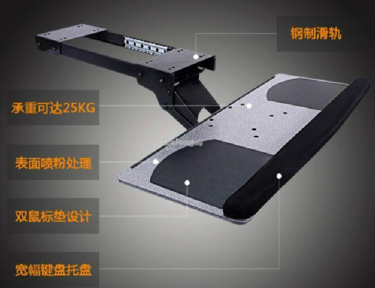 Rotating keyboard shelf , 360' degree Mordern Drawer from taiwan