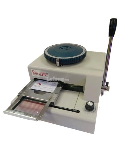 ROYALTECH MANUAL EMBOSSING MACHINE - RTEM66