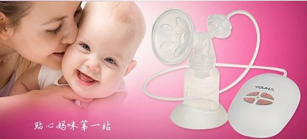 New Safety PP Electric breast feeding pump BPA free milk pump, FDA PP