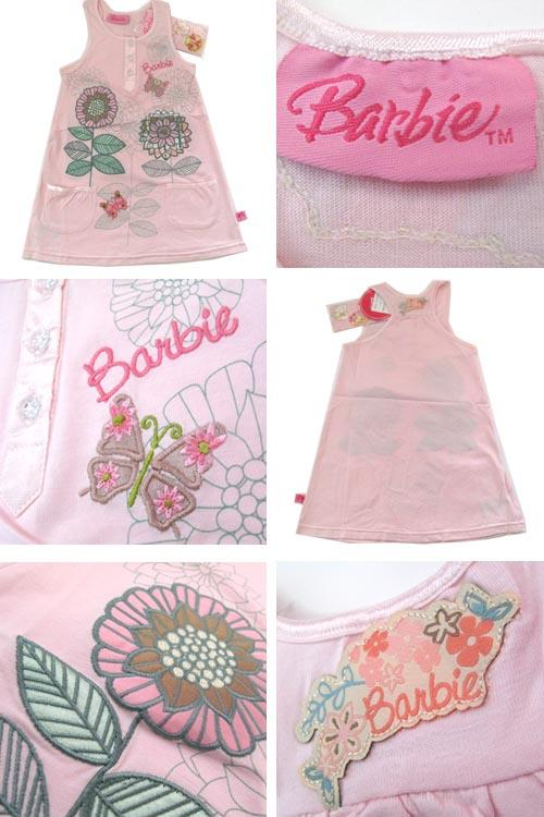 SALE NEW BARBIE PINK FLOWER EMBROIDERY DRESS  S,M
