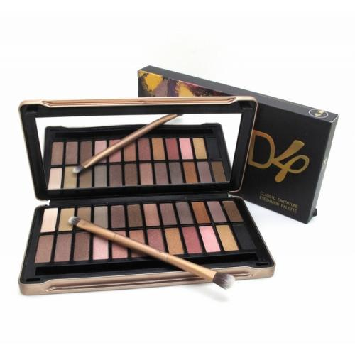 SALE!! Naked 4 Urban Decay Eye Shadow Makeup Palette