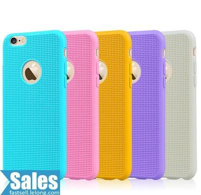 SALES➤ iPhone 6 4.7'' Woven Weave Color Case Casing Cover