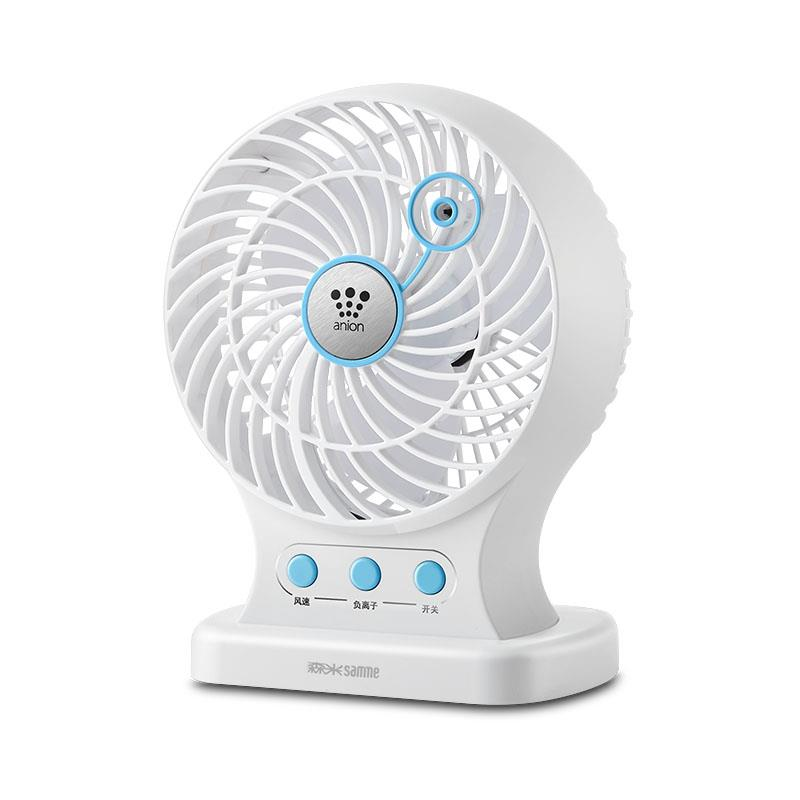 SAMME USB Table Fan with Ionizer - Mini Oxygen Bar (3 Months Warranty)