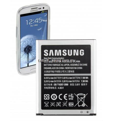 SAMSUNG ACE S5830 BATTERY ORIGINAL