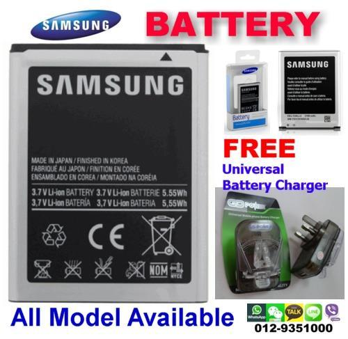 Samsung Battery - All Model Available - Galaxy Note 2 3 4 S5 Mega J7 S
