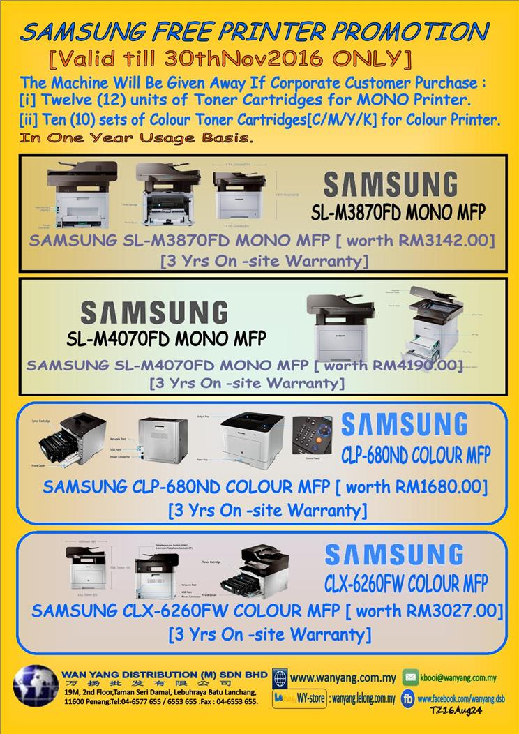 SAMSUNG FREE PRINTER PROMOTION__[Valid till 30thNov2016 ONLY]