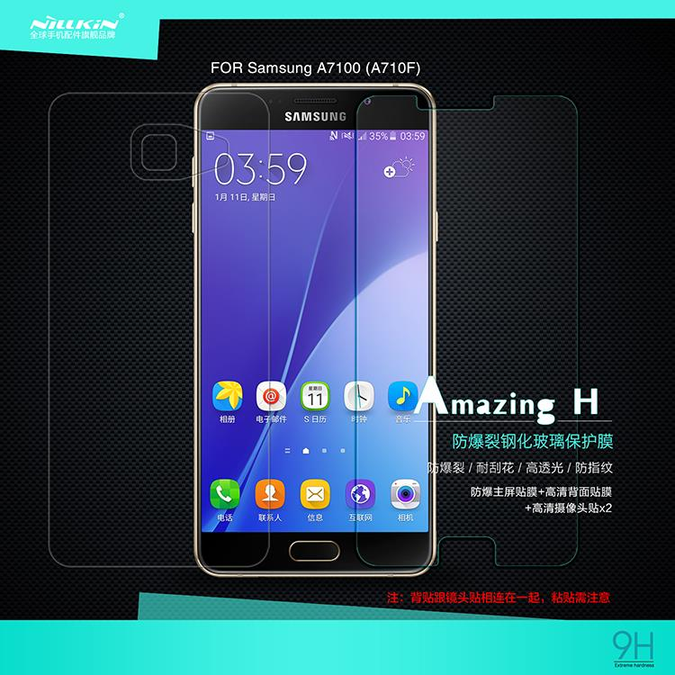 Samsung Galaxy A7 (2016) Nillkin Anti Explosion H Tempered Glass