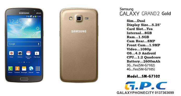SAMSUNG GALAXY GRAND 2 G7102 QUAD CORE LIMITED GOLD ORI IMPORTED SET