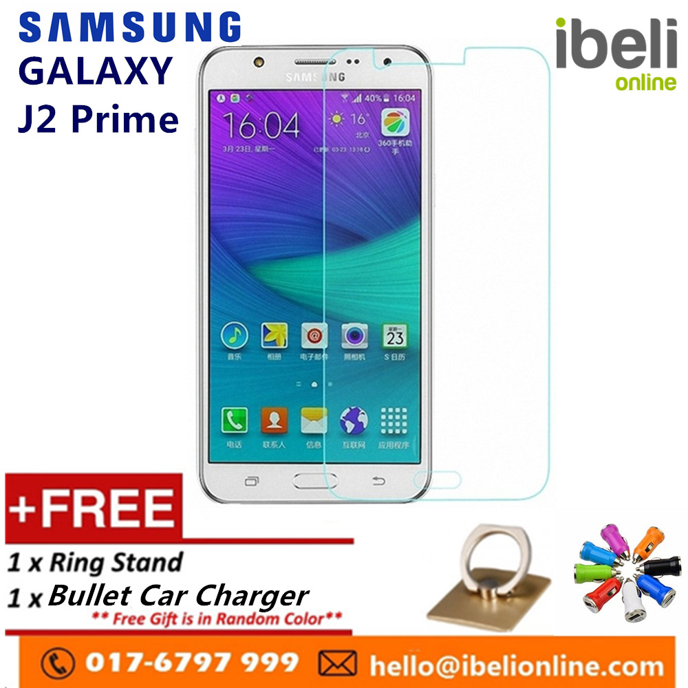 Samsung Galaxy J2 Prime Premier HD 9 End 5 11 2019 429 PM