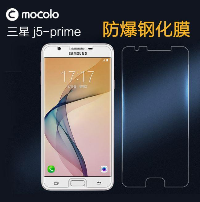 SAMSUNG GALAXY J5 Prime & J7 Prime MOCOLO TEMPERED Glass