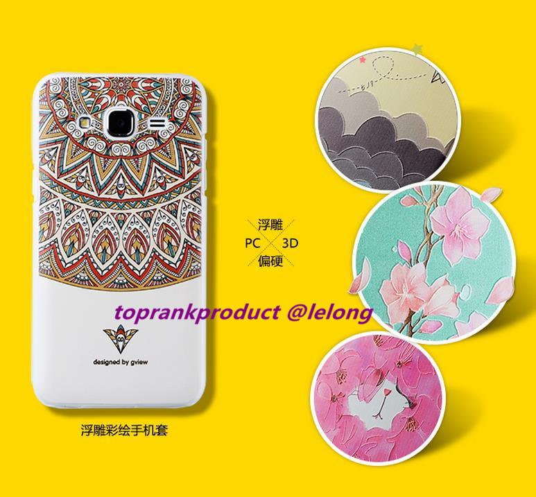 Samsung Galaxy J7 2015 3D Relief Back Case Cover Casing + Free Gift